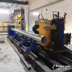 供應管道三通相貫線切割機  水處理設備管子切割機