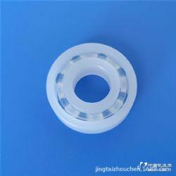 供应6202pom塑料轴承