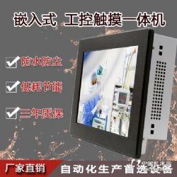 深圳厂家 低功耗 工控机 优惠