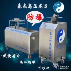 化工用水切割机高压水刀防爆切割施工