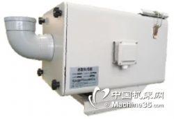 CNC数控机床油雾分离器