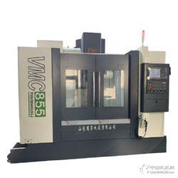 VMC855立式加工中心厂家价格现货