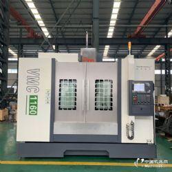 VMC1160数控立式加工中心价格报价
