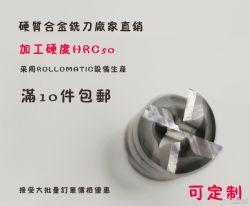 供应4刃铣刀直径4或者6 每支6.5元