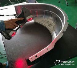 供应MetraSCAN三维扫描仪对汽车钣金件三维扫描检测解决