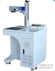 供应保定激光焊接机打标机设备