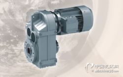 台亚厂家供应F系列减速机,平行轴斜齿轮减速机