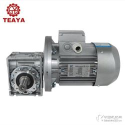 厂家供应RV50系列减速机,铝合金高效伺服法兰蜗轮减速机