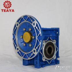 厂家供应NMRV90减速机,铝合金低噪音蜗轮涡杆减速机