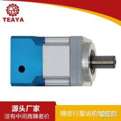 斜齿行星减速机TPD系列小型立式直连步进齿轮减速器