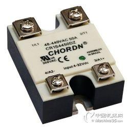 供應意大利橋頓CHORDN CR1S交流單相固態繼電器蓋板封
