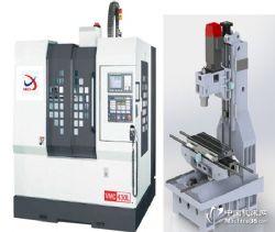 供應廠家直銷vmc430數控加工中心