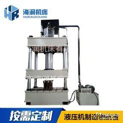 供应500吨玻璃钢法兰管接头模压液压机