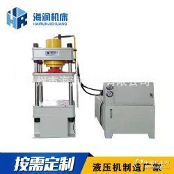 200吨玻璃钢法兰管接头模压液压机 油压机