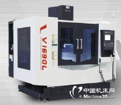 供应V1690L电脑锣立式加工中心数控机床