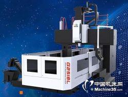 供应GL32系列龙门加工中心电脑锣2-20米龙门重型铣床