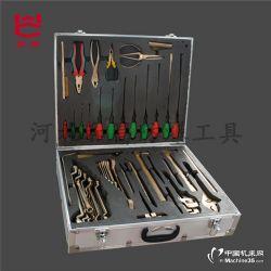 廠家直銷�;瘜S�件套防爆工具箱 防爆工具組合套裝 加工定