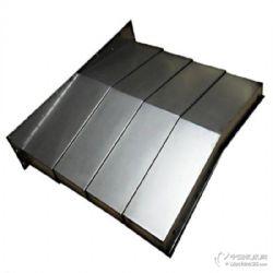 供应数控车床钢板护罩加工中心XYZ轴专用不锈钢护板