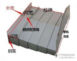 供應常州龍門加工中心鋼板防護罩加工定制臺正850機床鈑金