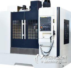 供应VMC966加工中心