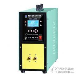 供应20KW建金高频机 钎焊设备金属热处理高频电磁感应加热设