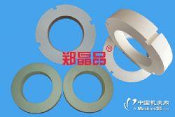 供應鄭州晶品白剛玉綠碳化硅修整環