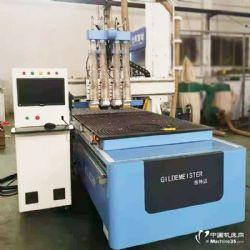 四工序開料機木工數控定制板式家具數控開料機