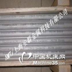 供应Inconel 625/NS336板材圆钢无缝管紧固件