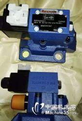 DBW20B1-5X/200-6EG24N9K4力士乐溢流阀