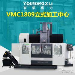 vmc1809大型立式加工中心机床厂家价格供应