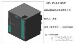 供應6ES7405-0KR02-0AA0