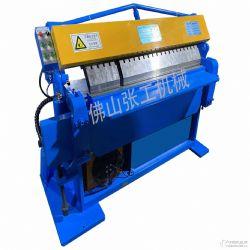 供应1250型2500型门板液压折边机数控液压折弯机
