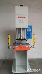 供应单柱快速弓型油压压床。