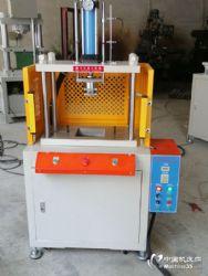 供应硅胶按键冲压裁切成型机
