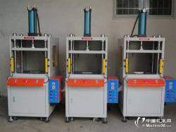 供应橡胶制品裁切成型冲压机