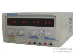 供应HY1711-20S双路可跟踪直流稳定电源