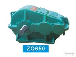 供应松卓ZQ650齿轮减速机