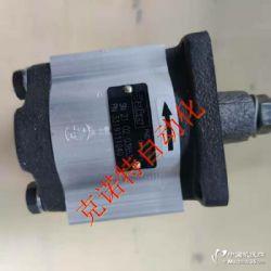 供應PGP517B0440CD1H3NE8E6C-511A008齒輪泵