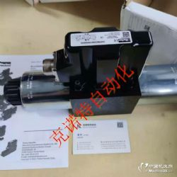 供應D1FBB32FC0NS00派克比例閥促銷