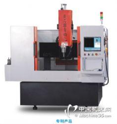 供應免編程CNC數控機床鉆攻銑一體機