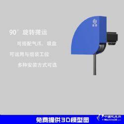 供應PPU機械手廠家 東莞旋轉PPU機械手技術【和壹智能】