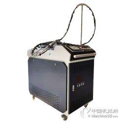 供应手持式激光焊接机