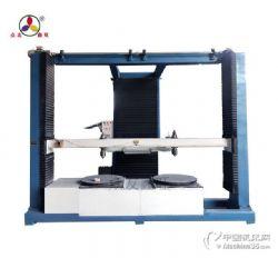 供应曲阳众友鑫旺三轴立式雕刻机LS160130-2+2