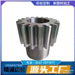 供应数控机床附件45号钢非标磨齿齿轮