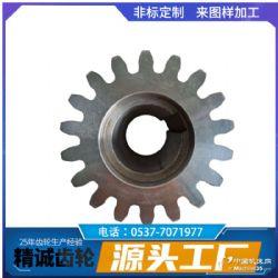 数控机床附件45号钢非标斜齿齿轮加工