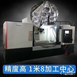 众亿盟自动化供应立式加工中心v18  铝型材产品代加工 精度高质量稳!