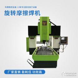 众亿盟搅拌摩擦焊接机,搅拌摩擦焊设备厂家,先试用后购买!