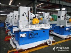 四川一机M7150平面磨床生产厂家7150磨床价格