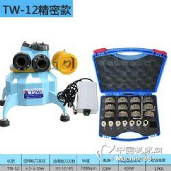 TW-12铣刀研磨机便携式端铣刀磨刀机