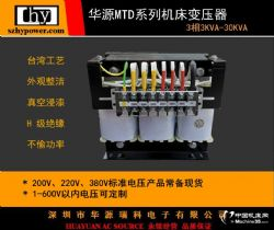 供应机床变压器干式变压器箱式变压器